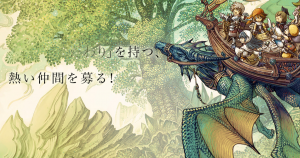 DeNA新卒サイト2